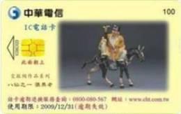 = TAIWAN - IC 06C023  =  MY COLLECTION - Taiwan (Formosa)