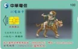 = TAIWAN - IC 06C024  =  MY COLLECTION - Taiwan (Formosa)