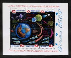 RU 1964 MI BL 34 Y ** - 1923-1991 USSR