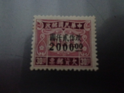 Timbre Chine China - Nuovi