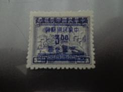 Timbre Chine China - 1949 - ... Repubblica Popolare