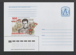 2007 Belarus.100 Years Since The Birth Of. V. E. Lobanok. Hero Of The Soviet Union, One Of The Leaders Of The Guerril... - Belarus