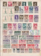 World Welt Wereld,5 Scans,auflösung,opruiming,clearance,sehe/see Scans (C088) - Postzegels