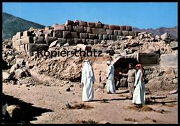 ÄLTERE POSTKARTE UKHDUD ARCHAEOLOGICAL RUINS Saudi Arabia Ansichtskarte AK Cpa Postcard - Saudi-Arabien