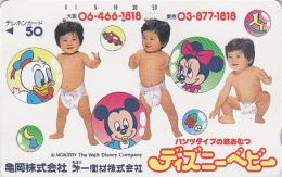 Télécarte Japon / 110-47545 / DISNEY - Mickey Minnie Donald Pub Couches Pour Bébés - Babies Japan Phonecard - Disney