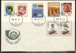 LITHUANIA Cover Special Cancellation LT SPEC LAST 1995004 Last Day Of Circulation Coat Of Arm Olympic Games