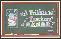 2016 HONG KONG A TRIBUTE TO TEACHERS MS - Unused Stamps