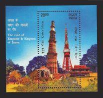 India 2013 STAMP Japan Emperor Empres Visit 1v SS MNH Qutub Minar Tokyo Tower - India