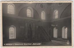 Bulgaria - Historical Romania - Silistra - Mosque Bairela - Bulgarije