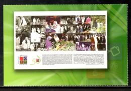 Bahrain 2015 Anniversary Of Bahrain Garden Club Plain Post Card # 8184E - Bahrain (1965-...)
