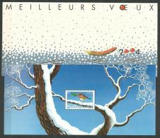 FRANCE: **, BF N°65 Avec Sa Carte De Voeux, TB - Nuevos