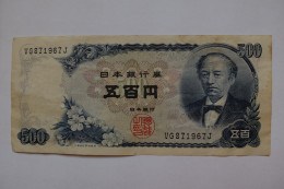 BILLET - JAPON - P.95b - 1969 - 500 YEN - PORTRAIT : TOMOMI IWAKURA - MONT FUJI - Japan