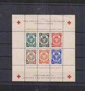 Poland Dachau Souvenir Sheet Red Cross MNH - 1944-.... Republic