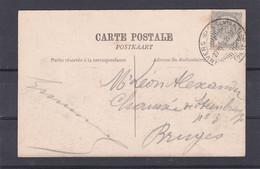 SYNTHESES  REVUE EUROPEENNE  ANNEE 1955 N° 107  (d'autres N° Disponibles Contactez Moi ) - Economie