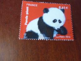 FRANCE TIMBRE  YVERT N°4843 - France
