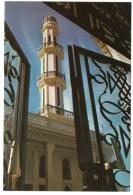 KUWAIT - MINARET OF MASJUID EL UTHMAN - Kuwait