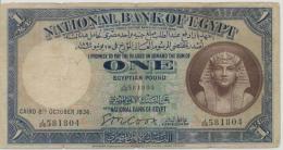 EGYPT  P. 22b 1 P 1936 F/VF - Aegypten