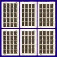China 2007-30 Chinese Ancient Calligraphy Stamps Sheets Archeology - 1949 - ... People's Republic