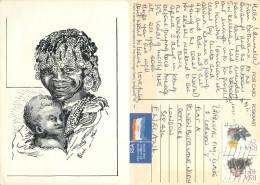 Woman And Child, Okavango Delta, Botswana Postcard Posted 1993 Stamp - Botswana