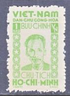 VIET MINH  1 L 57    * - Vietnam
