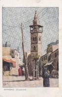 SYRIE---DAMASKUS---strassenbild--voir 2 Scans - Syrie