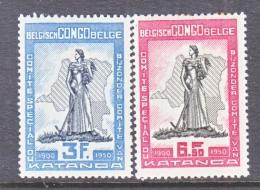 BELGIUM  CONGO  259-60   ** - Belgian Congo