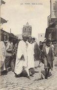 Tunisie - Tunis - Souk Des Armes - Edition E.M.T. - Tunisia