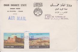 K 1 Oman 1970 Brief Von Al-Dhahira Nach Nice Nizza - Oman