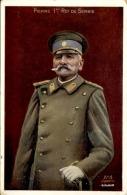 MILITARIA - Bon Point D ´école Patriotique  Guerre 1914 / 18 - A Voir - L  3193 - Weltkrieg 1914-18