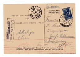 SOVIETUNION SOWIETUNION UDSSR CCCP URSS CENSORED POSTCAR MOCKBA SENDE TO GERMANY CENSORED 30 KOP FRABKING ALONE