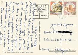 """TIMBRO POSTALE SU CARTOLINA """"ITALIA 85 ESPOSIZIONE MONDIALE DI FILATELIA ROMA OTT/NOV 85"""" - Timbri Generalità"""