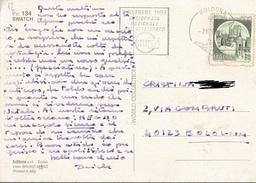 """TIMBRO POSTALE SU CARTOLINA """"5°CENSIMENTO GENERALE DELL'INDUSTRIA E DEL COMMERCIO 1971"""" - Timbri Generalità"""
