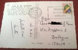 """TIMBRO POSTALE SU CARTOLINA """"TROISIEME CENTENAIRE GOBELINS 1962 FRANCIA"""" - Timbri Generalità"""
