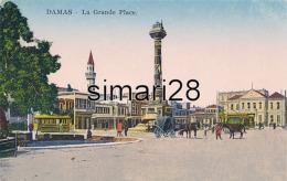 DAMAS - LA GRANDE PLACE - Tadjikistan