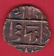 Bhoutan - 1/2 Roupie - 1820-1835 - Cuivre - Bhutan