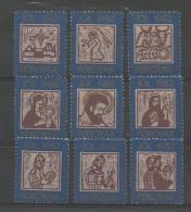 ICE16--  ITALIA,CHIUDI LETTERA, ESTERI,     SERIE NATALIZIA, FOROYAR,  1982, - Navidad