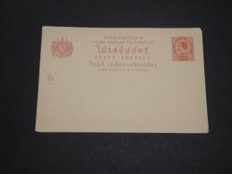 SIAM - Entier Postal Non Voyagé - A Voir - L  3270 - Siam