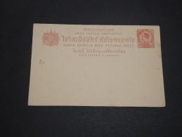 SIAM - Entier Postal Non Voyagé - A Voir - L  3271 - Siam