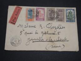 FRANCE / SOUDAN - Enveloppe De Bamako Pour La France En 1931 Par Avion , Affranchissement Plaisant - A Voir - L  3280