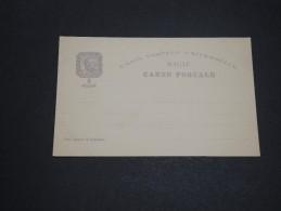 PORTUGAL / MACAO - Entier Postal Non Voyagé - A Voir - L  3292 - Macao