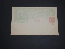 PORTUGAL / MACAO - Entier Postal Non Voyagé - A Voir - L  3293 - Macao