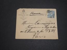 PORTUGAL - Enveloppe Commerciale Pour Paris - A Voir - L  3305 - Lettres & Documents