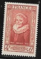 N° 591   FRANCE  -  FRANCE  -  SULLY  -  1943 - Nuovi