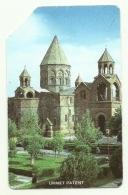 Armenia - Tessera Telefonica Da 25 Units T138