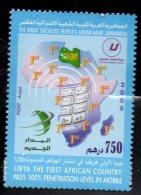 2008 Libya Mobile Phones Complete Set Of 1    MNH - Libia