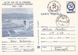 49752- IRON GATES WATER POWER PLANT, ENERGY, POSTCARD STATIONERY, 1981, ROMANIA