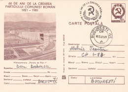 49753- IRON GATES WATER POWER PLANT, ENERGY, POSTCARD STATIONERY, 1981, ROMANIA