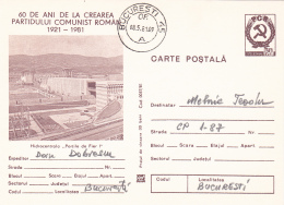 49754- IRON GATES WATER POWER PLANT, ENERGY, POSTCARD STATIONERY, 1981, ROMANIA