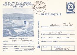 49755- IRON GATES WATER POWER PLANT, ENERGY, POSTCARD STATIONERY, 1981, ROMANIA