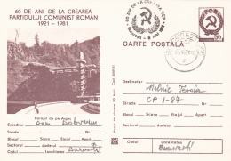 49775- ARGES DAM, WATER POWER PLANT, ENERGY, POSTCARD STATIONERY, 1981, ROMANIA